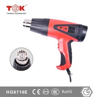 Professional Electric Laptop Repair Tool Kit