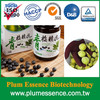 /product-detail/green-plum-essence-pills-natural-vitamins-and-nutritional-supplements-importers-1908895234.html