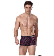 Hot selling seamless boxers pattern printed full cup gay soft underwear boxers shorts in men's briefs & boxers