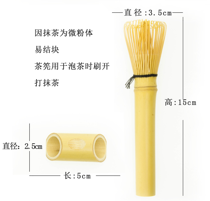 OEM packing Available Long handle natural Bamboo Matcha whisk