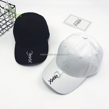 High quality 100% cotton fashion baseball caps,custom flat embroidery design dad hats,mens sports trucker caps