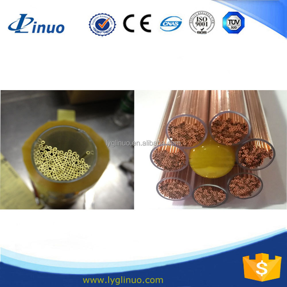 edm electrode copper tube