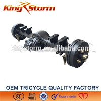 electric tricycle rear axle differential