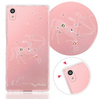 For Sony Z5 and other models Sagittarius Crystal crashworthiness phone case