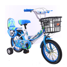 mother and baby bicycle/used bicycles for sale in dubai