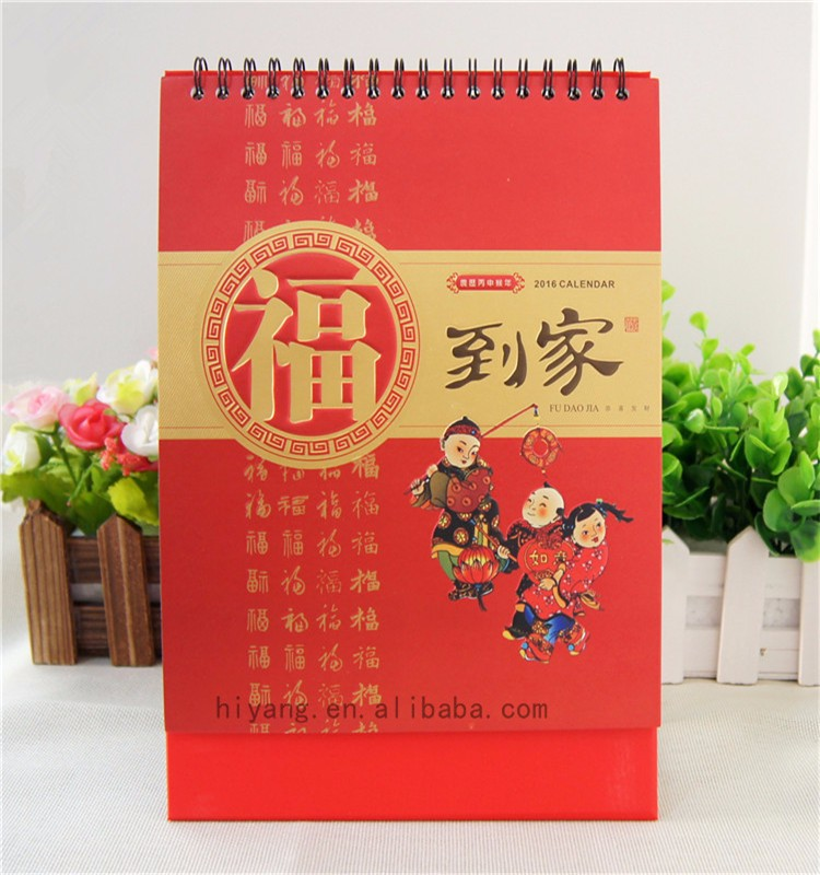 Wholesale Fancy Design Islamic Calendar , Desk Paper Calendar