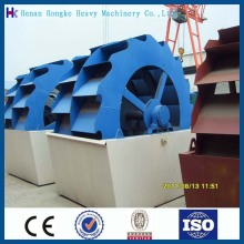 Professional Manufacture Lowest Price Sand Washer Machine for Sand Construction Plant
