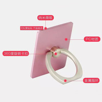 Cell Phone and Tablets Anti Drop Ring Holder 360-degree Rotation Mobile Phone Stand for Universal Mobile Devices