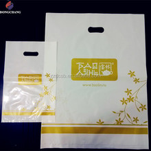 Top quality cosmetics store die cut handle poly bag with vivid printing