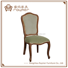 fancy items high back fabric velvet chair cover