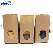 art brown kraft paper bag with window seal for cookie