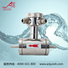 magnetic anti abrasion flow meter
