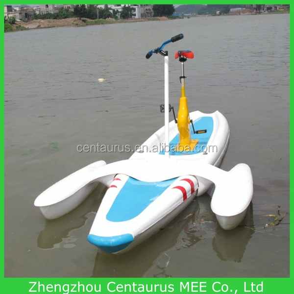 Hot selling aqua tricycle with lowest price