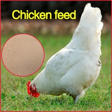 Poultry feed , chicken feed raw materials