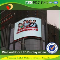 outdoor waterproof ce rohs iso good quality high brightness newly products super bright outdoor led display screen