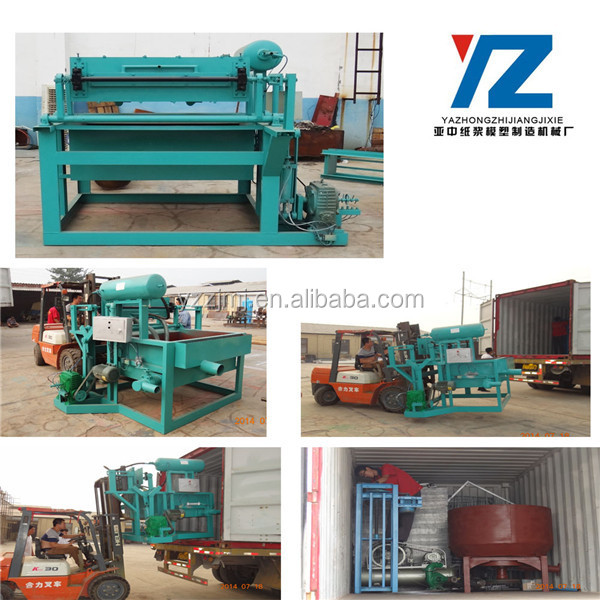 Small Waste Paper Recycling Machine/Egg Production Equipments/Egg Tray Machine