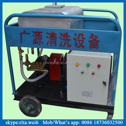 high pressure sand cleaner electric sandblaster paint rust remove