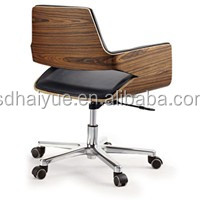 real cow Leather Executive Office chair Task Computer Chair in office used