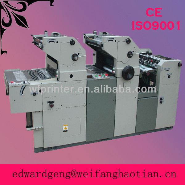 HT247 haotian double color solna offset printing machine