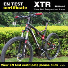 Toray t700 fasional complete 29er full suspension carbon mountain bike frame MC036 for sale