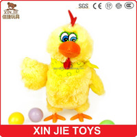 cute plush singing chicken doll talking animal soft toy custom made stuffed musical animal toy