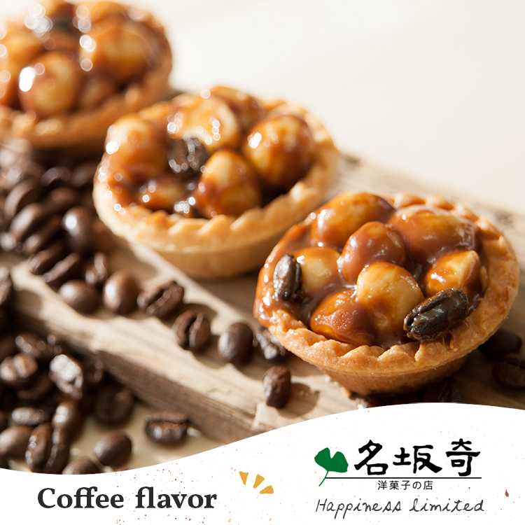 2017 hot sale Taiwan snack food coffee flavor taste macadamia nut pastry