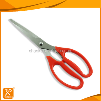 "9.7"" LFGB best design stainless steel kitchenware scissors"
