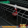 Hot selling 96 birds welded mesh panel mesh cage