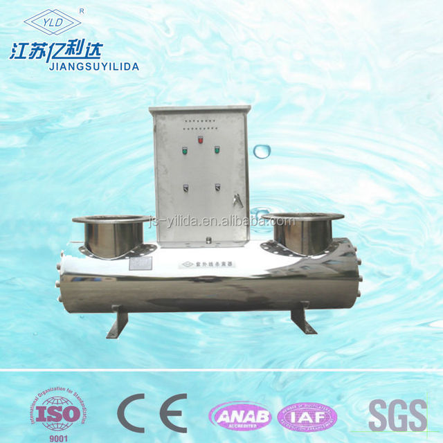 UVC Lamp sterilizer for aquaculture fish farm water disinfection