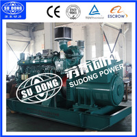 CCS ZC Certificate 680HP 500KW YUCHAI Marine vessel diesel generators