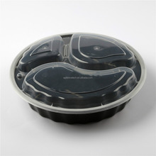 Black Round PP plastic 3 compartments food container with lid