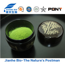 Most famous Kyoto Uji free sample instant matcha green tea powder for processing