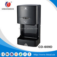 High quality high speed automatic hand dryer CD-609D