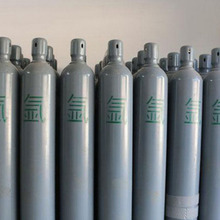 Hot sell China argon gas cylinder Factory made strictly checked