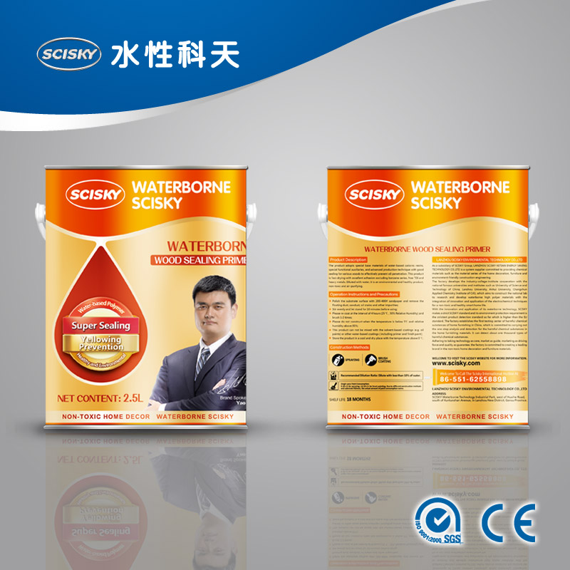 High Quality Super Wood Primer Coating Decorative Color Coating Fire Proof Primer Coating