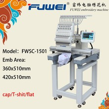 Fuwei 15 needles single head computerized embroidery machine for cap and t-shirt embroidery machine