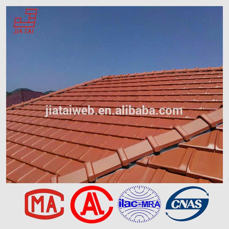 2017 New design shockproof plain flat clay roof tile high quality