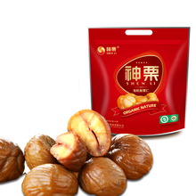 Natural Sweet Roasted Peeled Chestnuts Snacks