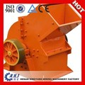 Professional heavy hammer crusher/stone hammer crusher/stone crusher machine price