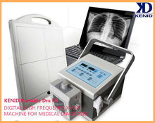 medical ct scan machine /digital x-ray machine good prices