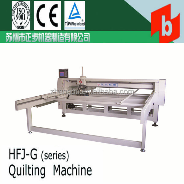 high speed single head computerized quilting machine HFJ-G,quilting single