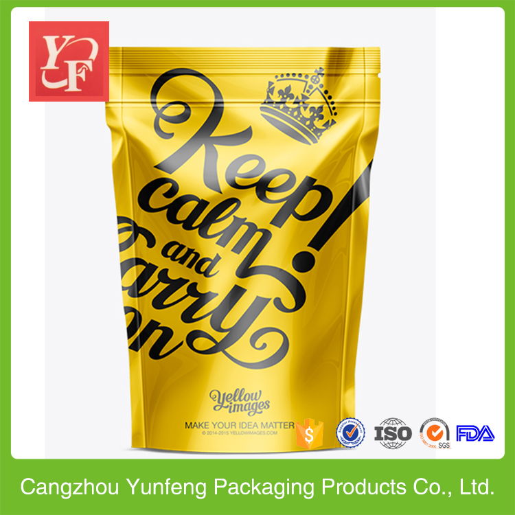 Customized printed food packaging bag for coffee bean