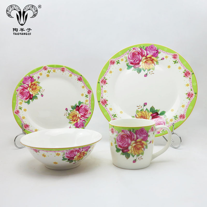 Eco-friendly 16pcs Chinese traditional styledecal ceramic dinnerware sets porcelain royal
