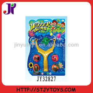 water balloon ball with slingshotr/summer toy/sling shot/2013 hot summer toy