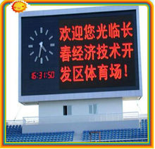 big stadium !!! red led display Scrolling Outdoor Billboards!!!Scrolling Billboard Advertising sign