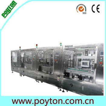 Top brand Vacuum blood collection tube machine