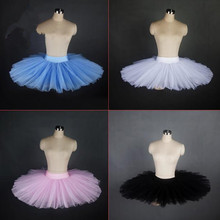 2018 Best Sold Child Dance Costumes /Child Ballet Tutu Skirt With Panty