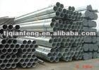 Hot dipped galvanized steel pipe with BS1387 Coupling , threaded , plastic caps