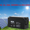 Good Quality Battery For Solar Panel Solar Battery for Home 12V