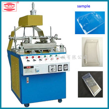 Plastic cartoon package sealing machine